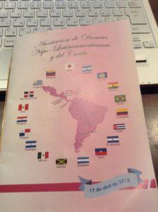 日本・ラテンアメリカ婦人協会主催のランチ会に参加
