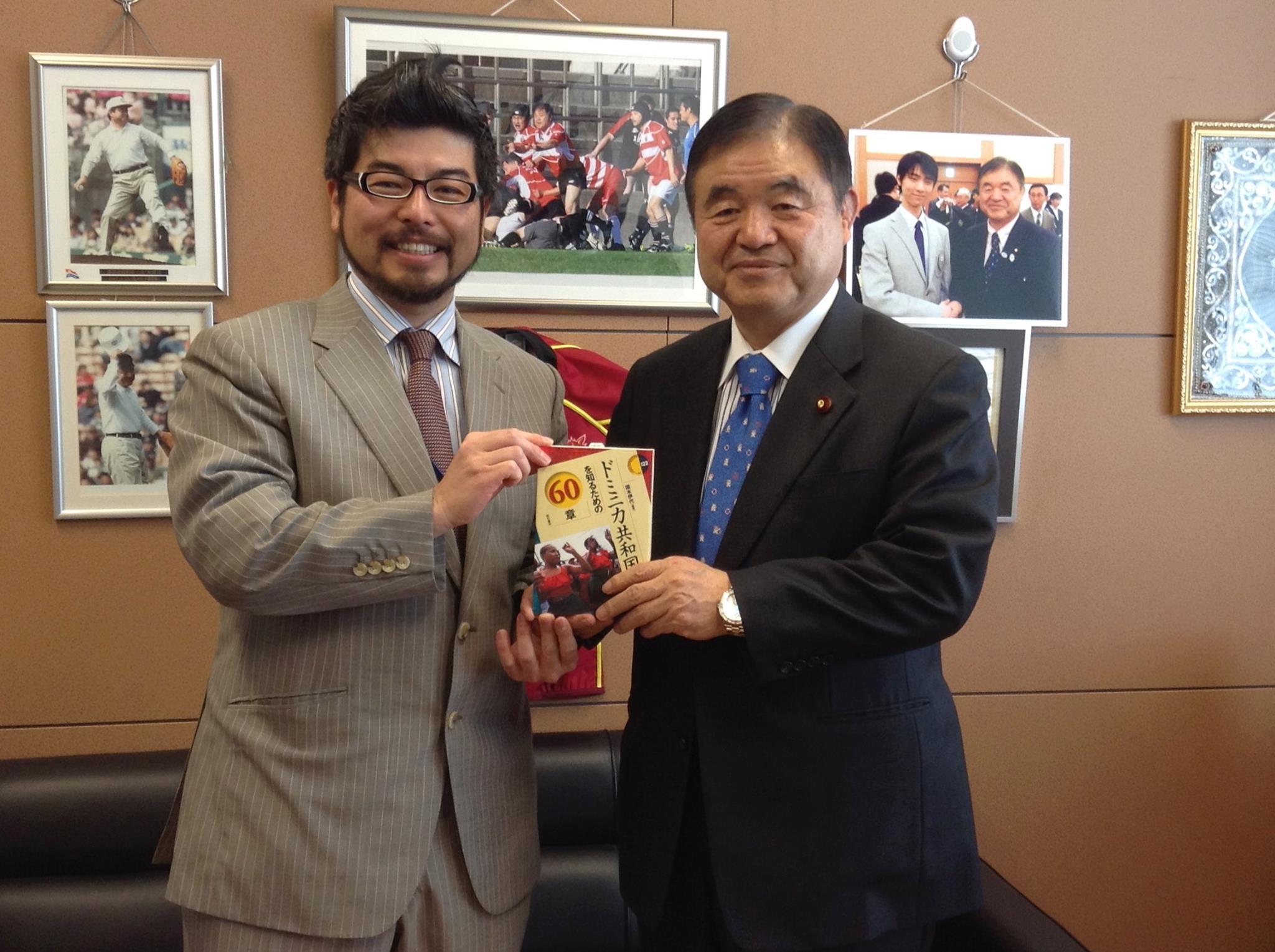 日本・ドミニカ共和国友好議員連盟会長の遠藤利明先生と