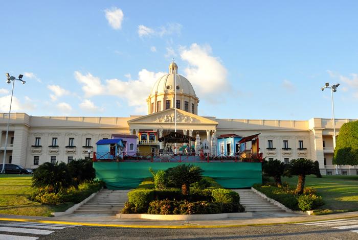 ドミニカ共和国大統領府