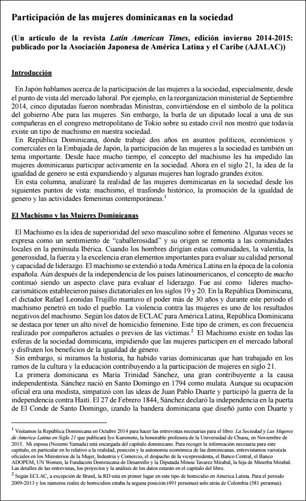 スペイン語版記事:1ページ