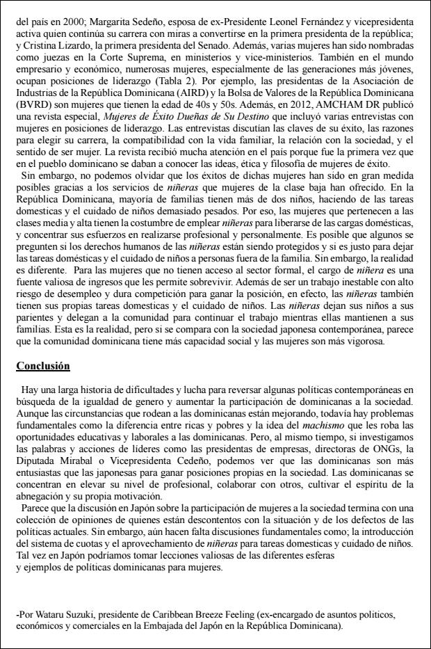 スペイン語版記事:3ページ