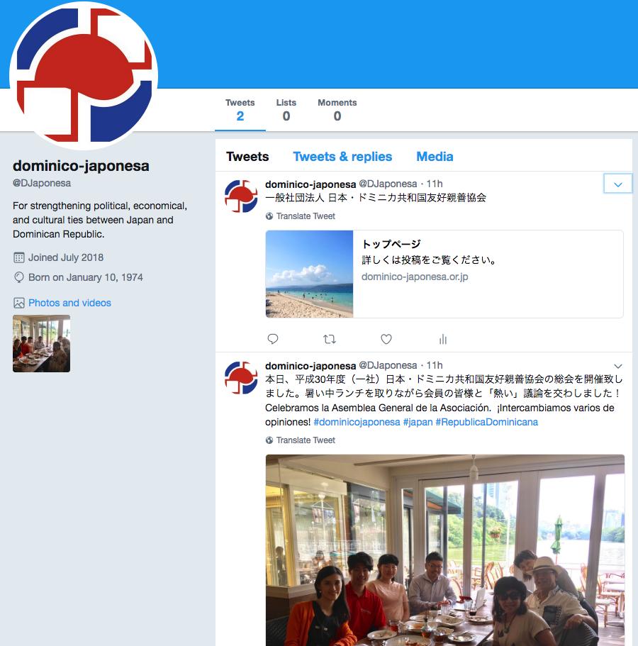 協会Twitter Accountを開設!¡Abrimos la cuenta de Twitter!