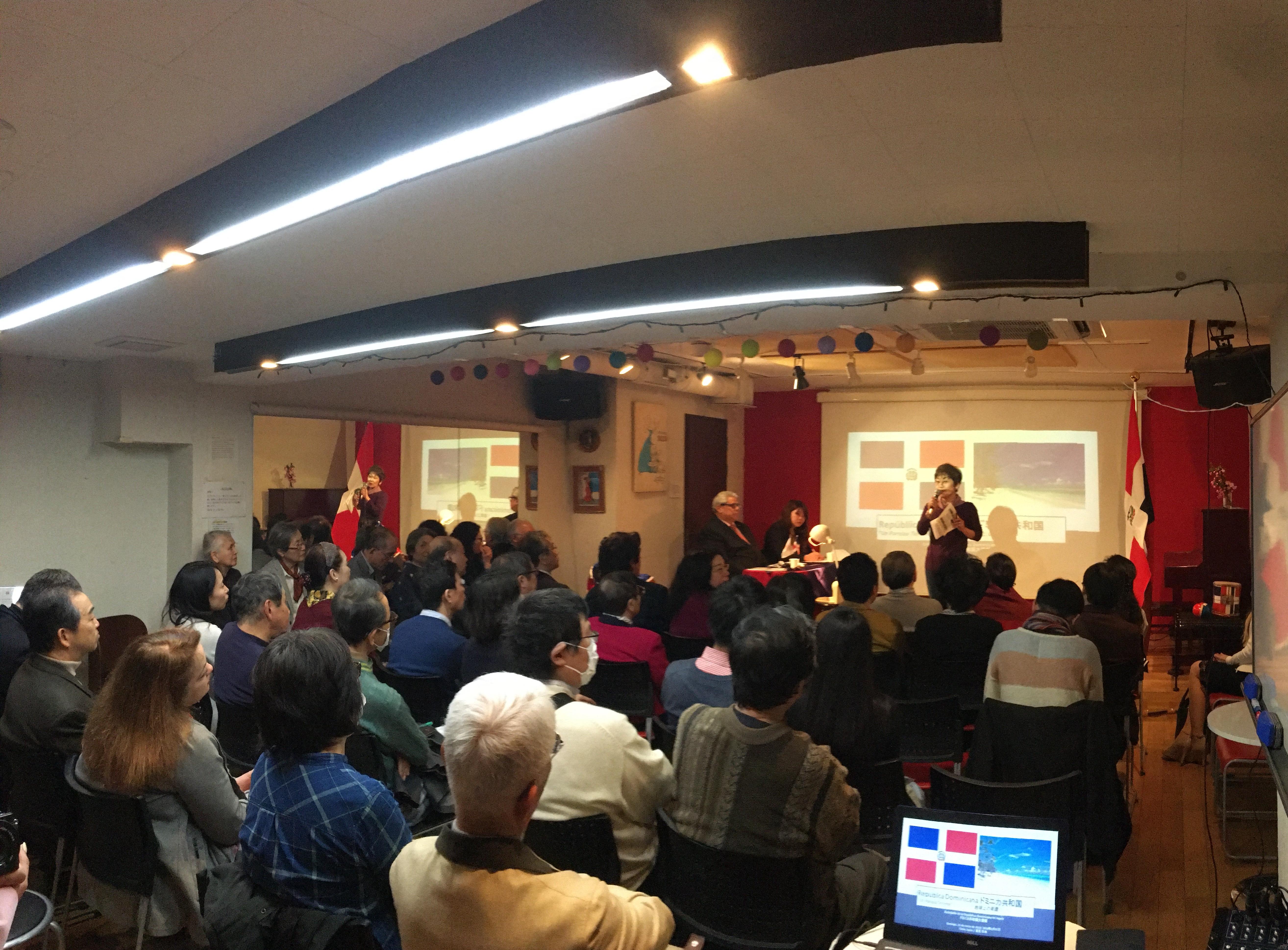 ドミンゲス大使講演会(Discurso y presentación por el Sr. Embajador Dominguez acerca de la república)