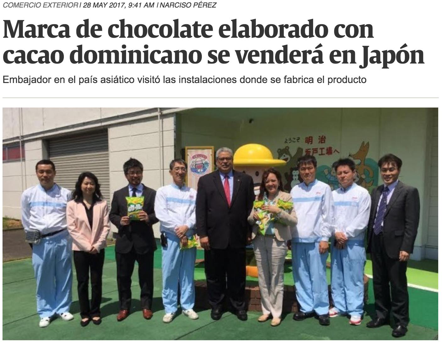 明治坂戸工場訪問の件が、現地にて報道されました! (Marca de chocolate elaborado con cacao dominicano se venderá en Japón)
