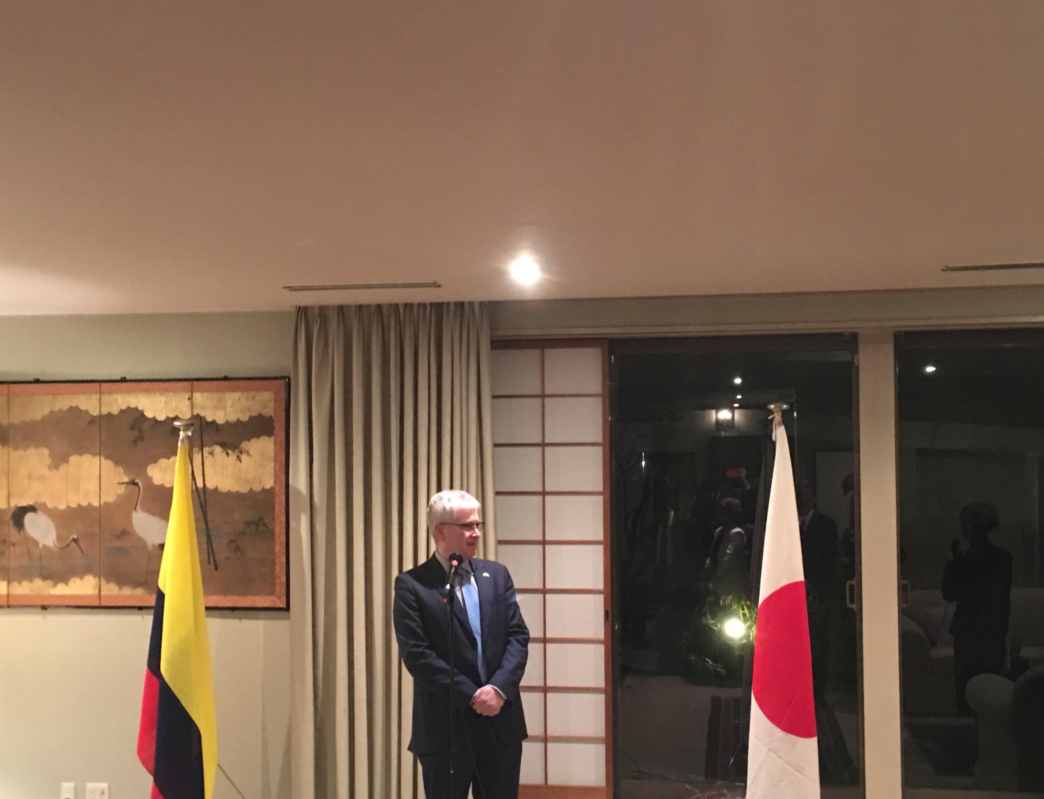 駐日コロンビア大使館主催新年会に出席  (Fiesta de Año Nuevo por la Embajada Colombiana en Tokio)