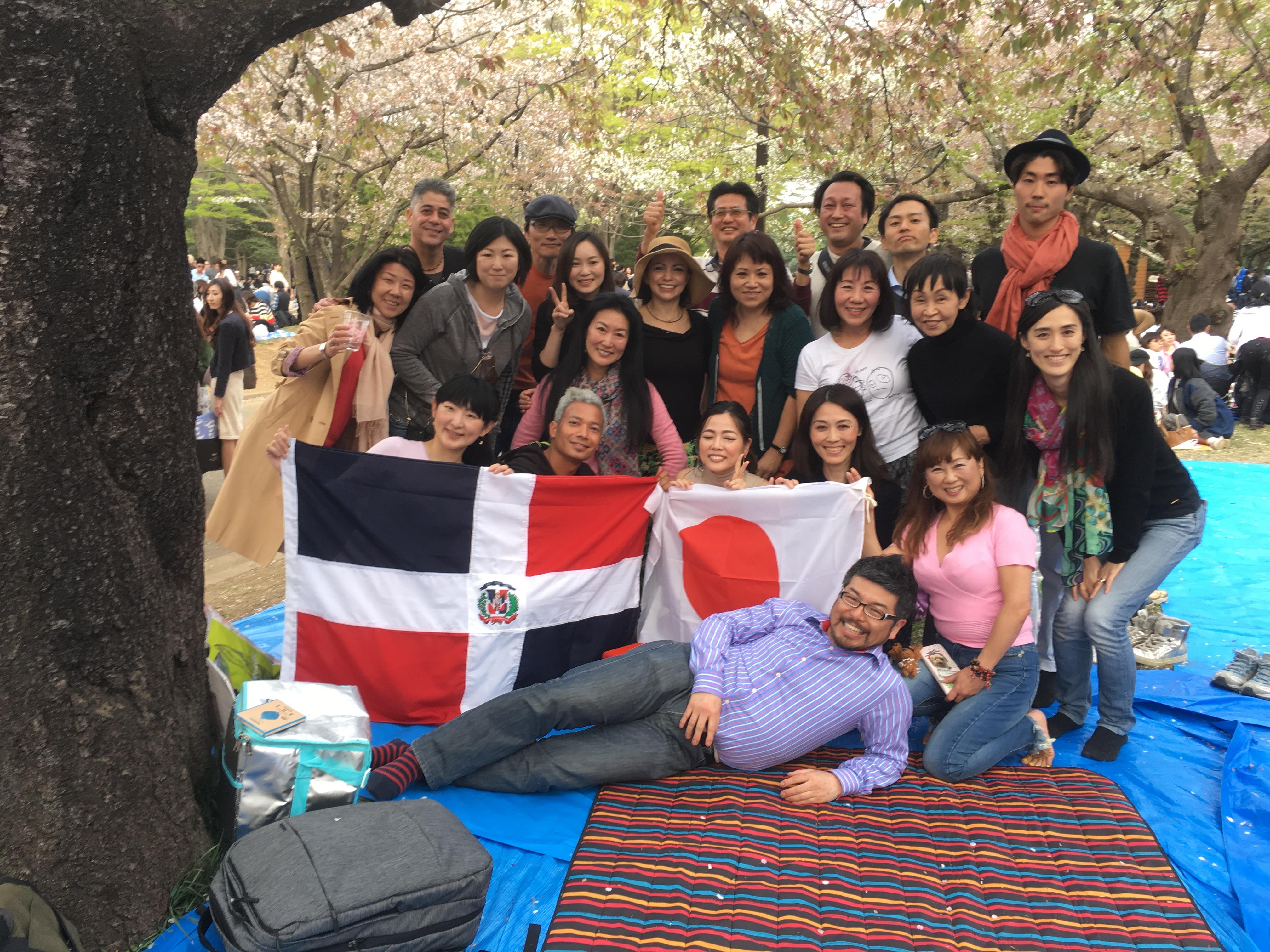 ラテン花見開催!! (¡Hanami Latino en Yoyogi Park!)