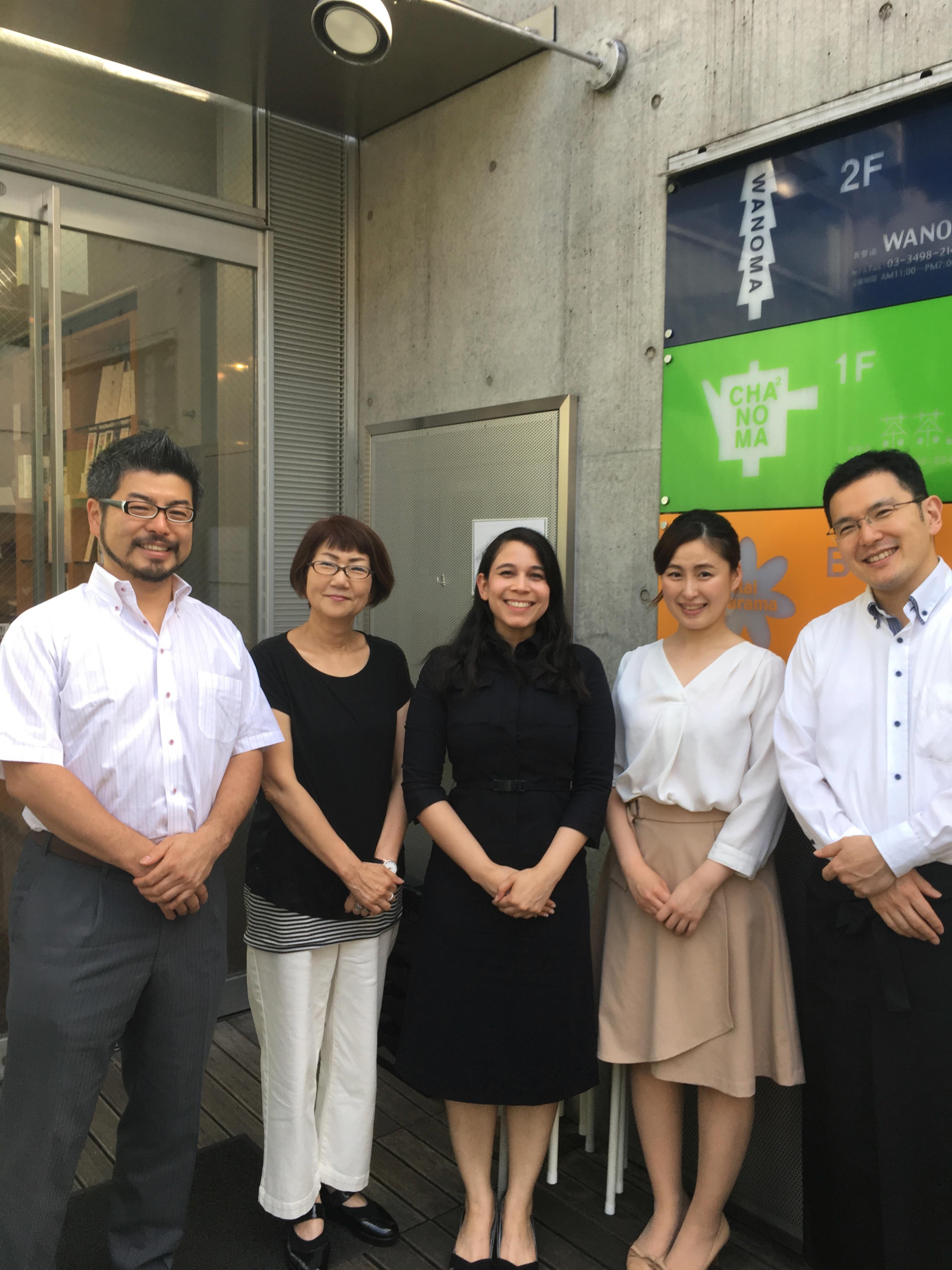 """明治訪問及び明治カカオレッスン参加 (Visitamos a Meiji y participamos a """"Meiji Cacao Lesson"""")"""