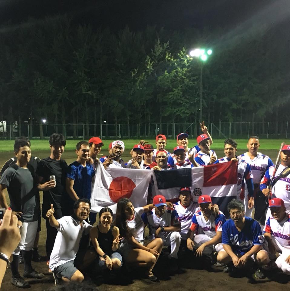 """第二回ドミニカン・ソフトボール開催します! (Segundo partido de """"Dominican Softball"""")"""