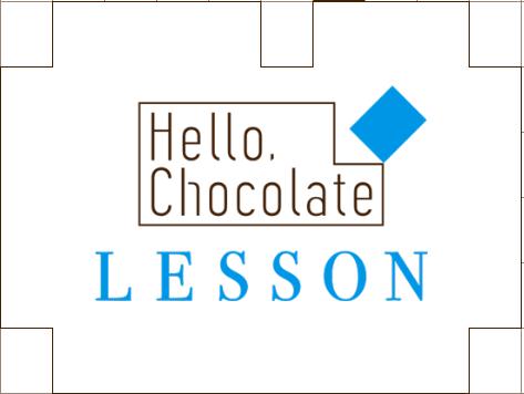 明治「Hello,Chocolate LESSON」カカオと旅するラテンアメリカ~ドミニカ共和国編~ (Evento por Meiji para introducir cacao dominicano)