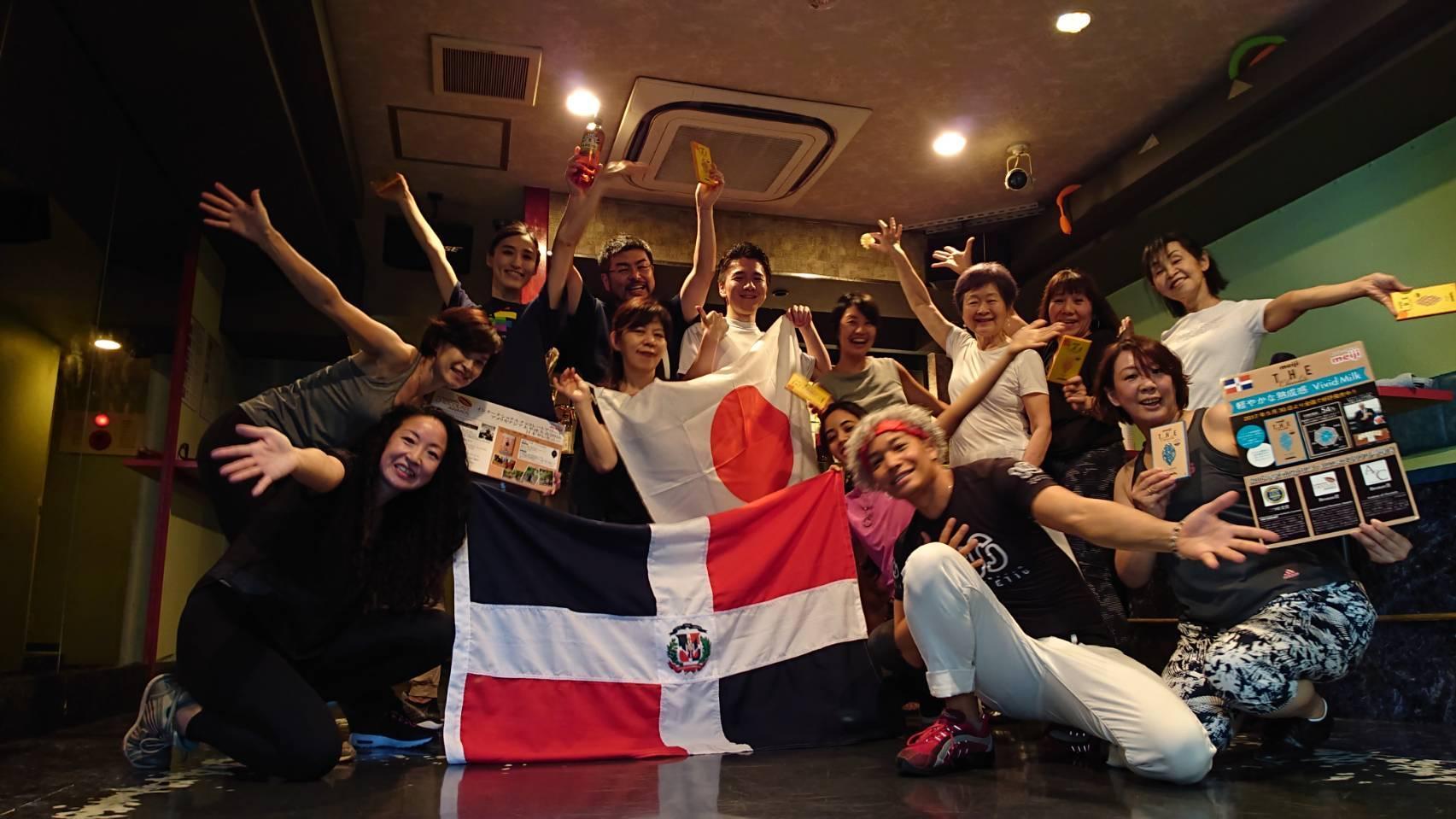 第20回ドミニカンダンス・ワークショップ開催報告 (¡Celebramos el vigésimo taller de baile dominicano!)