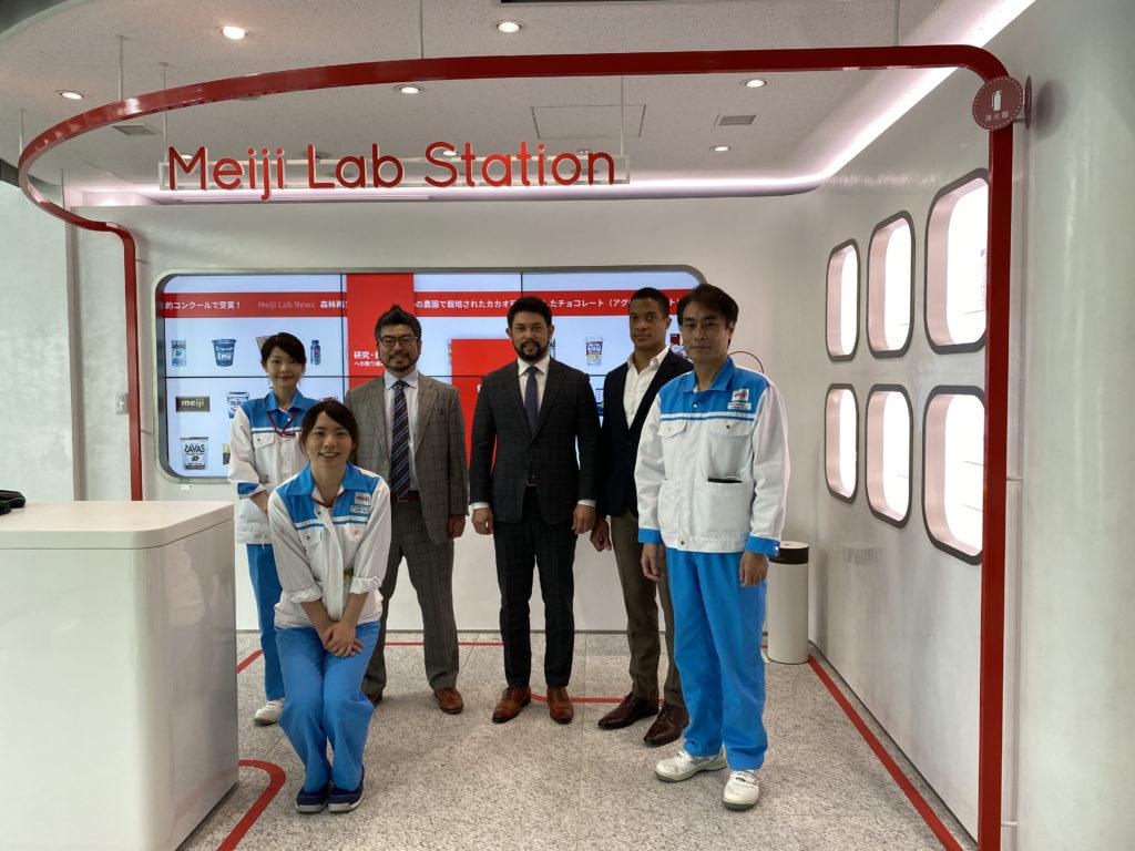 明治イノベーションセンター訪問 (Visita al centro de innovación, Meiji)