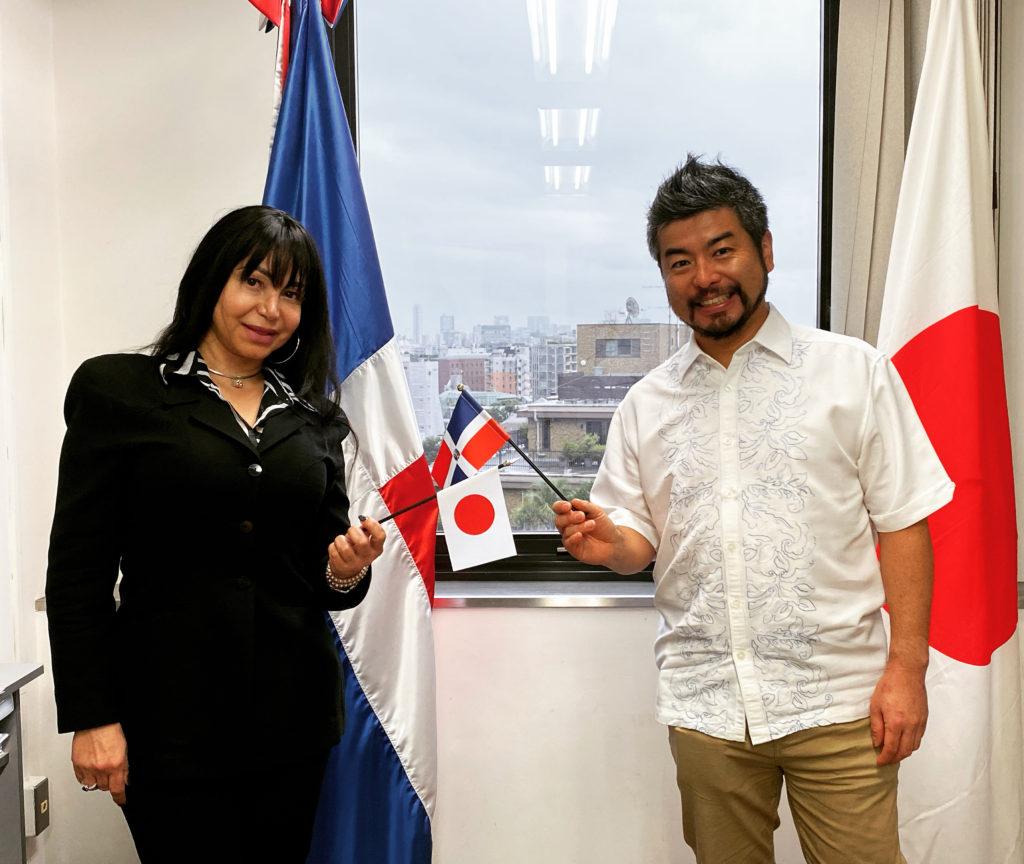 Reunión con Dra. Cónsul General de la República Dominicana (ドミニカ共和国総領事と面会)